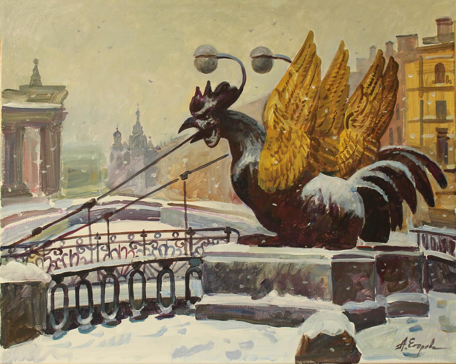 Год Петуха на Банковском мосту, холст, акрил, 40х50 см.