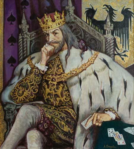 """Пиковый король (Триптих """"Карточные короли"""")"""