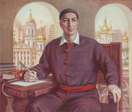Григорий Сковорода. Мысли о будущем. Художник Анна Егорова.